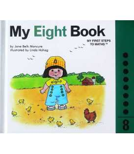 My Eight Book (My First Steps to Maths)