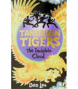 The Invisible Cloud (Tangshan Tigers)