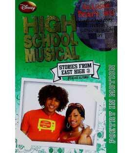 Poetry In Motion (High School Musical)